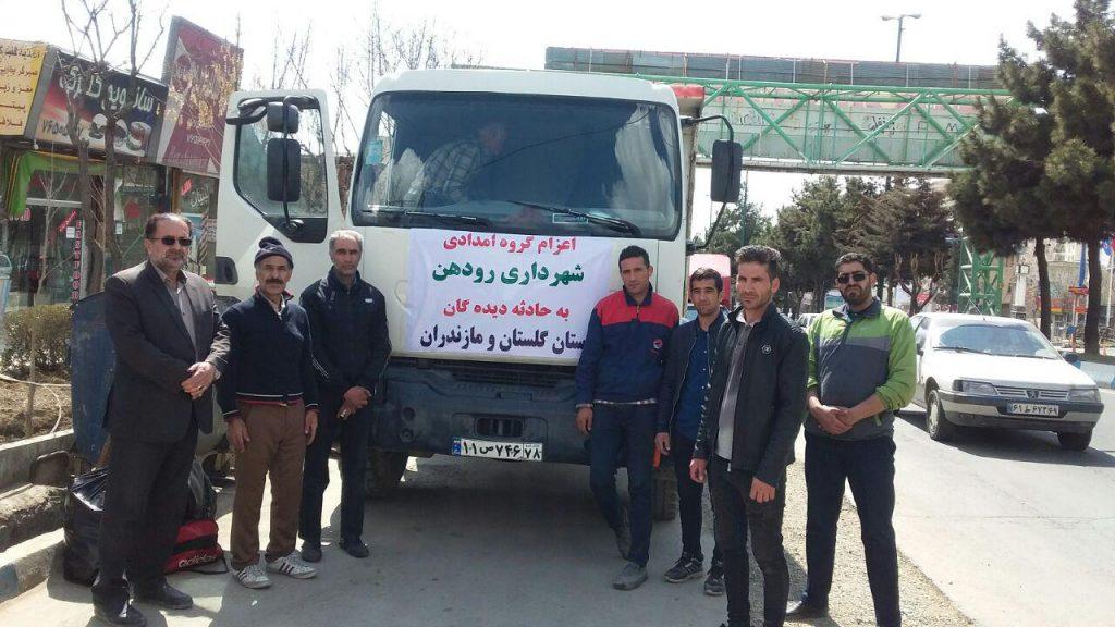اعزام گروه امدادی شهرداری رودهن به حادثه دیده گان استان گلستان و مازندران