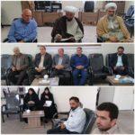 جلسه هماهنگی برگزاری مراسم دعای عرفه و نماز عید سعید قربان
