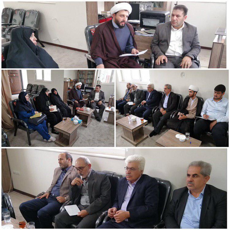 برگزاری جلسه هماهنگی عید سعید غدیر خم