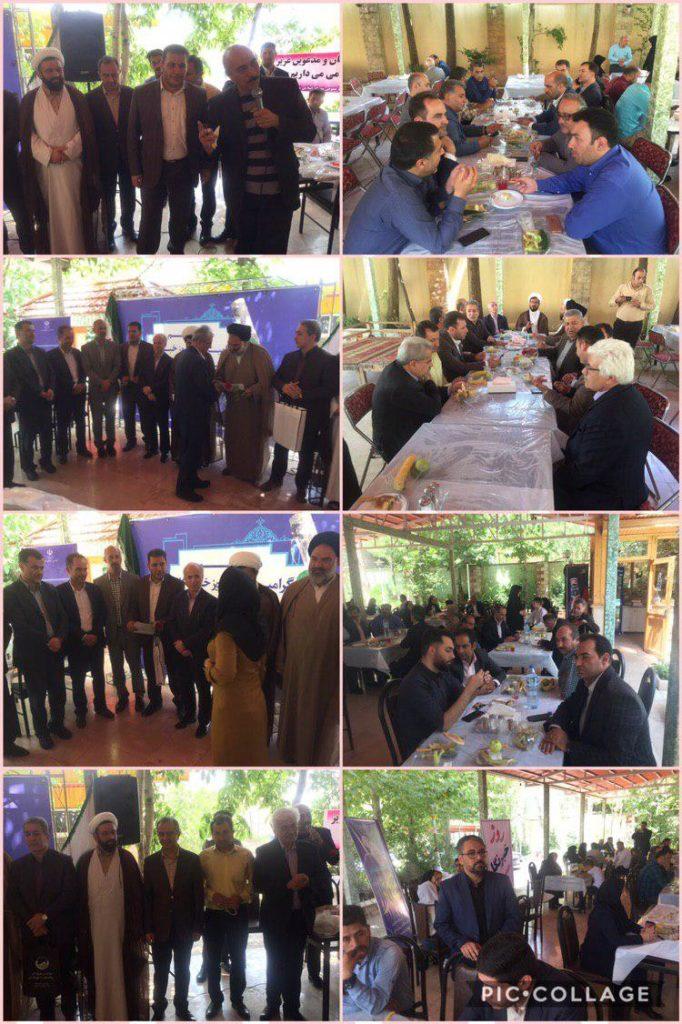 مراسم گرامیداشت روز خبرنگار