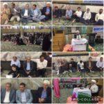 برگزاری جشن عید غدیر