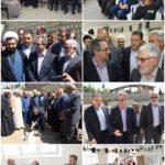 افتتاح فاز اول فرهنگسرای فدک با حضور استاندار تهران