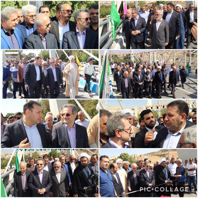 افتتاح پل کابلی با حضور استاندار