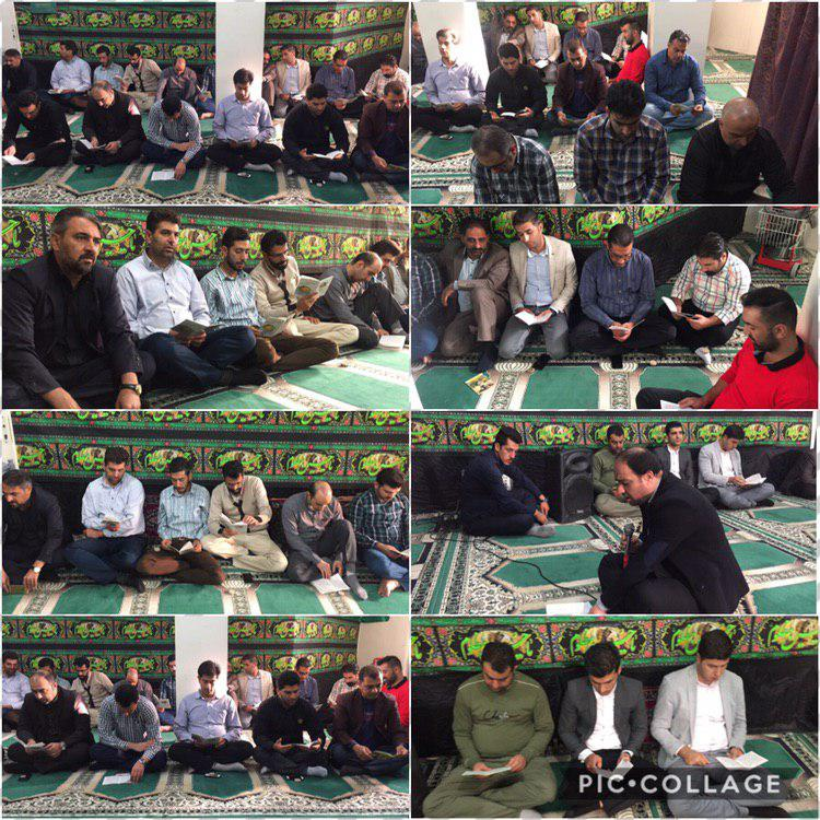 برگزاری مراسم پر فیض زیارت عاشورا به مناسبت اربعین حسینی در شهرداری رودهن