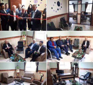 افتتاح مرکز راهنمایی و مشاوره