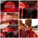رونمایی از کلبه نوری ورودی پارک سردار جنگل شهر رودهن