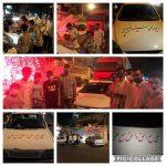 توزیع بسته های فرهنگی در روز عید غدیر