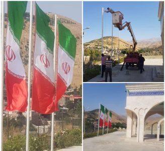 نصب پرچم ایران در محل مزار شهدای گمنام