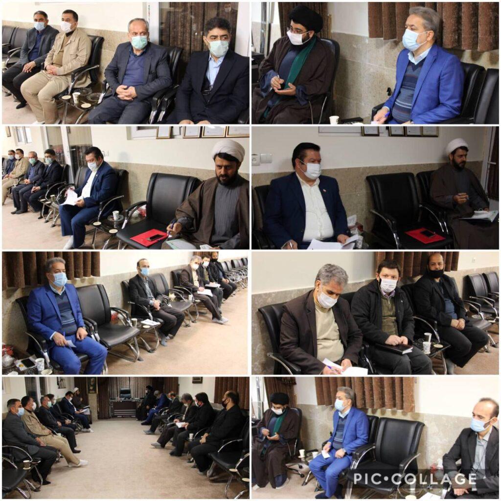 برگزاری جلسه شورای زکات